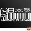 Sticker made in japan barcode domokun domo kun