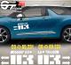 Kit Stickers Latéraux DS3 R (racing) Plane - Bicolore