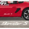 1x Stickers Porsche Boxster S